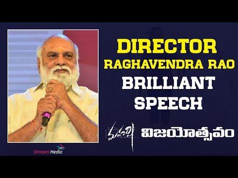Raghavendra Rao Super Speech At Maharshi Movie Vijayotsavam