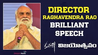 Raghavendra Rao Super Speech At Maharshi Movie Vijayotsavam