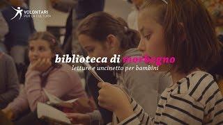 BIBLIOTECA DI MORBEGNO: LETTURE E UNCINETTO PER BAMBINI