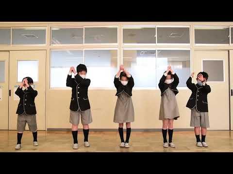Mitoeiko Elementary School