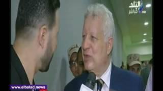مرتضى منصور: حكم مباراة القمة من وكالة البلح