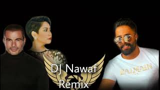 تحميل اغاني اغاني شيرين وعمرو دياب ميكس - DJ Nawaf MP3