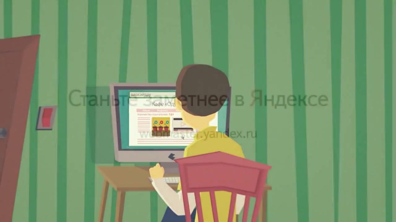 Комплексное продвижение сайтов