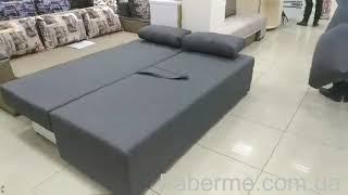 Еврокнижка  диван Вегас от компании Фаберме - видео 3