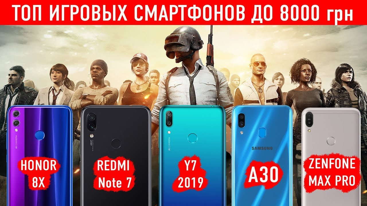 Xiaomi Redmi Note 7 3/32Gb (Space Black) video preview