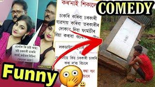 Assamese Full Comedy🤣 Video/ #Assamese_Funny_Video || TRBA ENTERTAINMENT