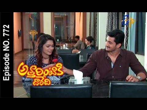 Attarintiki Daredi | 27th April 2017 | Full Episode No 772 | ETV Telugu