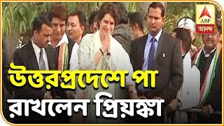 Rahul-Priyanka Gandhi's Roadshow at Lucknow | উন্মাদনার ঝড় | ABP Ananda