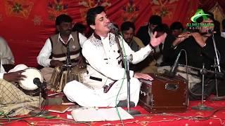 Asi Paky Dholy Da Download Free Tomp3 Pro