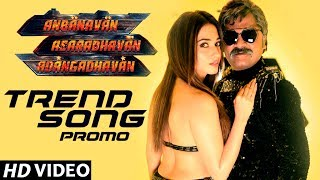 Admin  TREND SONG PROMO VIDEO