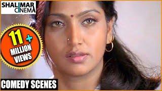 Download Video Actress Bhuvaneswari Scenes Back to Back Scenes || Latest Telugu Movie Scenes || Shalimarcinema MP3 3GP MP4