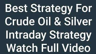 Day Trading Strategy Se Daily Profit | Watch Full Video