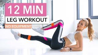 12 MIN LEG WORKOUT - Butt, Thighs & Calves // No Equipment I Pamela Reif