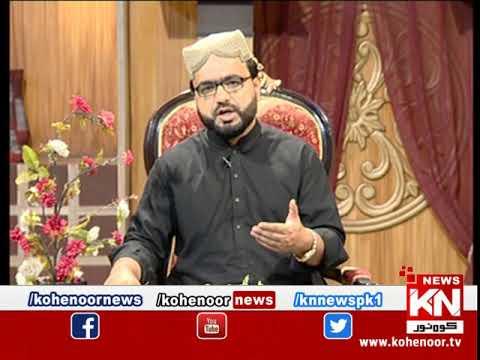 istakhara 30 June 2019 | Kohenoor News Pakistan