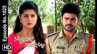 Seethamma Vakitlo Sirimalle Chettu | 14th December 2018 | Full Episode No 1025 | ETV Telugu