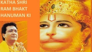 Jai Jai Mahaveer Hanuman