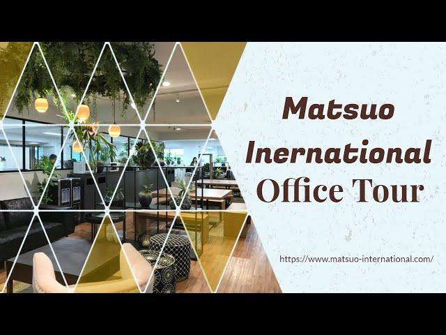 【OfficeTour】マツオインターナショナル大阪本社オフィスツアー