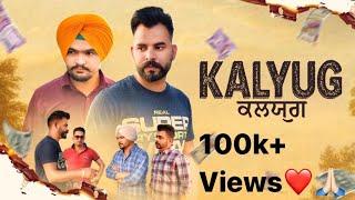 Kalyug • ft. Jaggie Rajgarh • Gindu Nagra