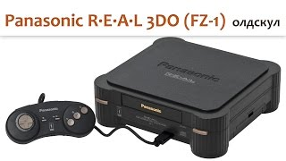🎮 Panasonic R·E·A·L 3DO Sampler CD (DFJN5001ZBZ)