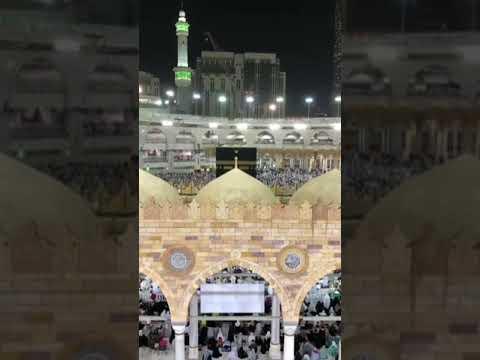 Beautiful Adhan From Makkah - Masjid Al-Haram