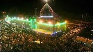The Shia muslim azaan (call to prayer)