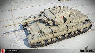 Caernarvon обзор танка (World of Tanks)