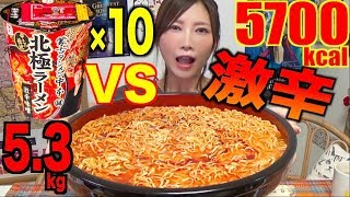 【SPICY】 7-11