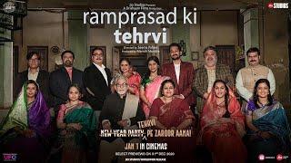 Ramprasad Ki Tehrvi Trailer