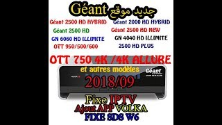 mise a jour geant 2500hd new 2015