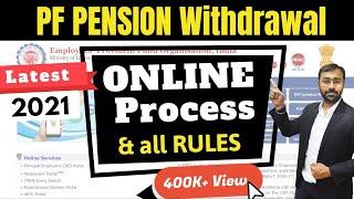 🔴Pension Withdrawal Process   Employee pension scheme 1995 की इन बातों का ध्यान रखें