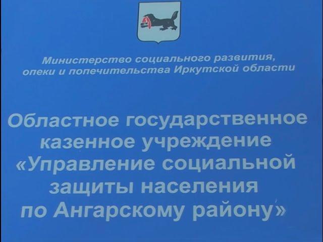 Детское пособие выросло на 6 рублей