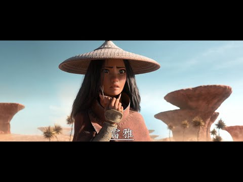 魔龍王國電影海報