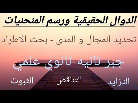 مصطفي محمد سيد احمد  talb online طالب اون لاين