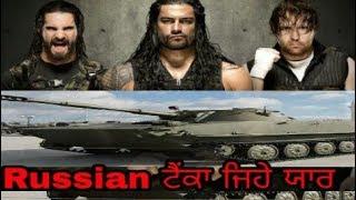 New Punjabi Songs 2018. Sidhu Moosewala Russian Tank