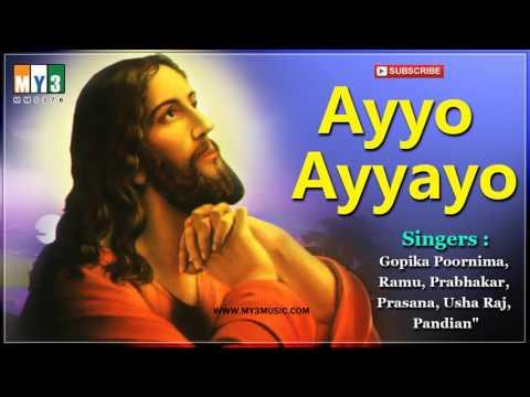 అయ్యో అయ్యాయో...అయ్యో అయ్యాయో...Ayyo Ayyayo || Top Hit Telugu Christian Songs