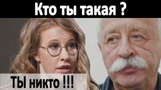 🔥Срочно🔥 Собчак выживает Якубовича с Первого Канала 🔥 Малахов Упал 🔥 Пугачева боиться за Галкина