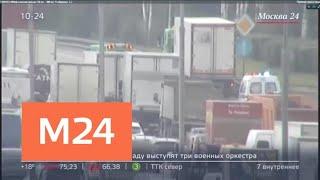 """""""Утро"""": загружено машинами Волоколамское шоссе в сторону центра - Москва 24"""