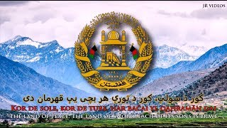 National Anthem of Afghanistan (translation)
