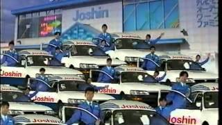 石川県90年代なつかしいCM1