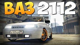 GTA 5 Mods : ВАЗ 2112 - ОБЗОР И КРАШ ТЕСТ