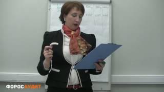 БУХУЧЕТ ДЛЯ НАЧИНАЮЩИХ  045  Как отражаются в учете долгосрочные финансовые вложения