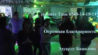 Клуб СТИЛЬ TV.  Valentine Party 13.02.2014