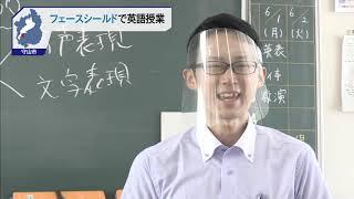 6月1日 びわ湖放送ニュース
