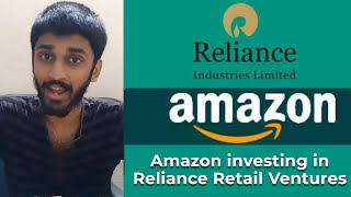 Amazon investing in Reliance Retail Ventures | ENGLISH | TECHBYTES