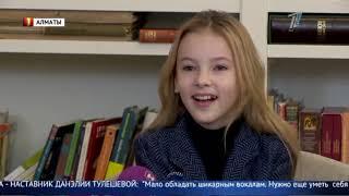 Данэлия Тулешова прекращает выступать в конкурсах