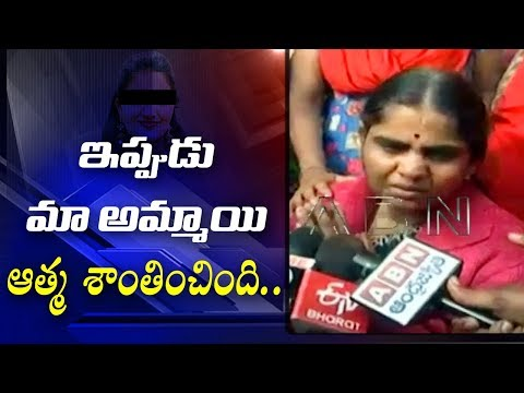 Disha Mother Reacts On Accused Encounter | Justice for Disha  | ABN Telugu