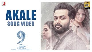 9 (Nine) - Akale Song Video  | Prithviraj Sukumaran, Mamta Mohandas