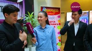 Жастар қаласы: Алматыда өткен мәдени іс-шаралар топтамасы (17.06.18)