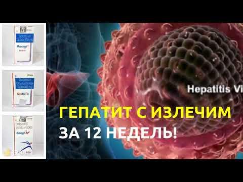 Бывает бытовой гепатит