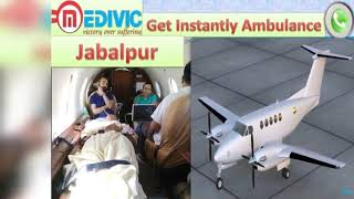 Get Emergency Air Ambulance Service in Dibrugarh and Allahabad by Medivic